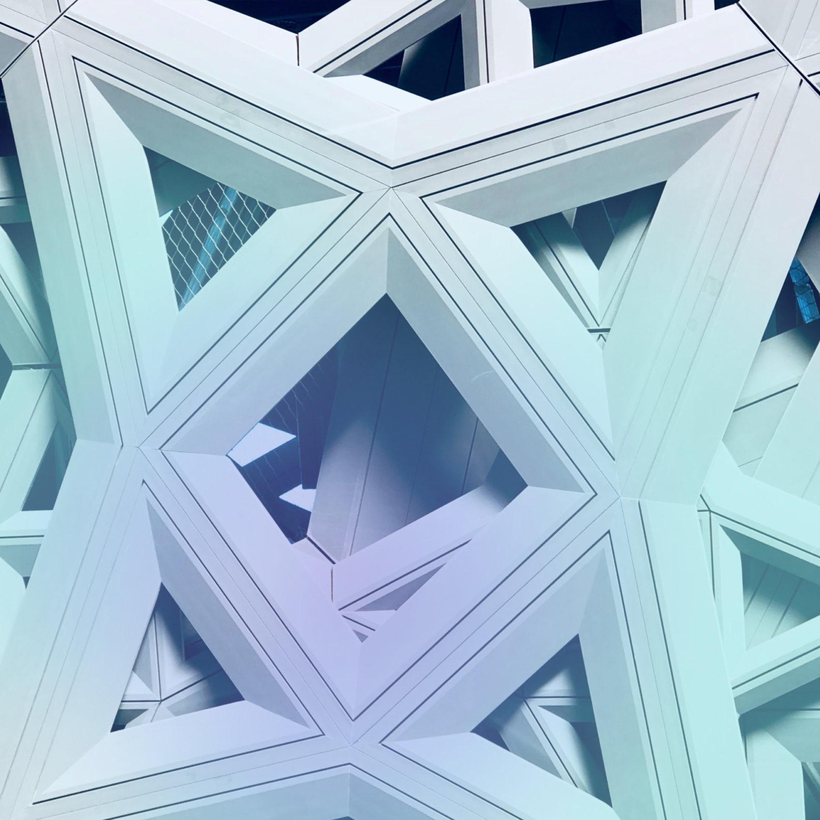 Bild einer Oberfläche eines Bauwerks
